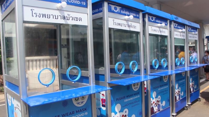 Public Phone Booths Turned into COVID-19 Test Kiosks
