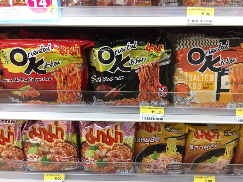 Instant Noodle Exports Soar Thanks to COVID-19