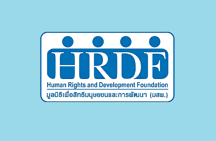 Human Rights and Development Foundation (HRDF) petitioning the President of the Supreme Court As the attorney of trafficking victims in fisheries have been denied access to his clients